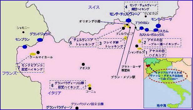 11-11アオスタ州Map.jpg