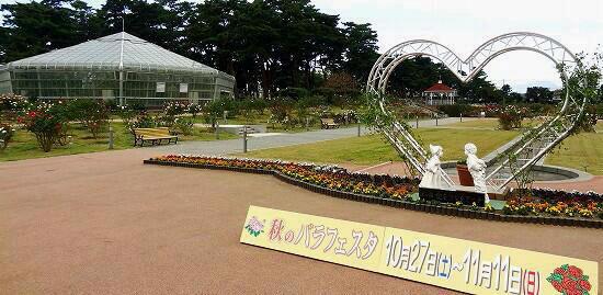 11-1敷島公園.jpg