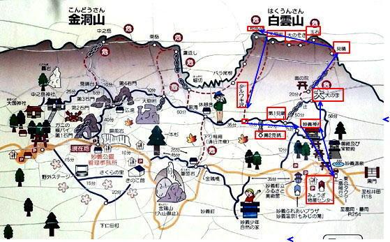 11妙義山案内板s.jpg