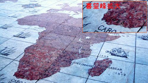 12-2世界地図.jpg