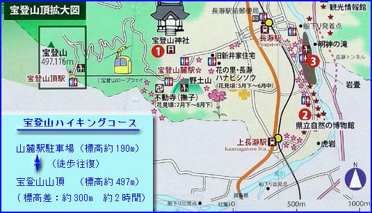 51-1宝登山Map.jpg