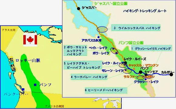 ロッキー地図.jpg